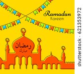 greeting card for holy month... | Shutterstock .eps vector #621353972