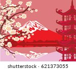 card with asian buildings and... | Shutterstock .eps vector #621373055