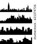 city silhouette set   vector   Shutterstock .eps vector #621374726