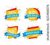 super sale pack  ribbons. flat... | Shutterstock .eps vector #621406076