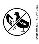 Do Not Feed Birds Vector Sign...