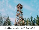 Forest Watchtower In National...