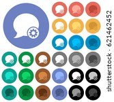 blog comment settings multi... | Shutterstock .eps vector #621462452