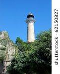 lighthouse | Shutterstock . vector #62150827
