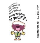 happy birthday singer card | Shutterstock .eps vector #62151499