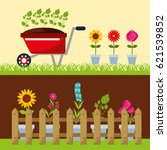 beautiful garden flat icons | Shutterstock .eps vector #621539852