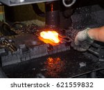 high precision hot forging... | Shutterstock . vector #621559832