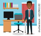 businessman in the office... | Shutterstock .eps vector #621581132
