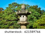 a stone lantern at the park in... | Shutterstock . vector #621589766
