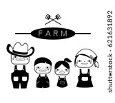my family is in the farm | Shutterstock .eps vector #621631892