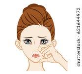 conjunctivitis  eyes disease