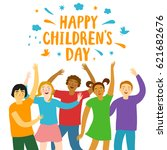 laughing kids put their hands... | Shutterstock .eps vector #621682676