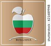 apple logo made from the flag...   Shutterstock .eps vector #621689948
