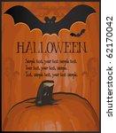 halloween pumpkin vector | Shutterstock .eps vector #62170042