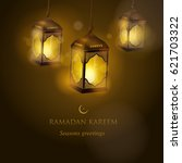 ramadan design background. come ...   Shutterstock .eps vector #621703322