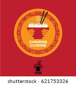chinese cuisine logo. asian...