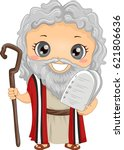 bible story illustration of a...   Shutterstock .eps vector #621806636