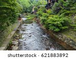 river in kurokawa onsen town in ...   Shutterstock . vector #621883892