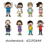 kids characters illustration | Shutterstock .eps vector #62192644