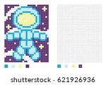 pixel cartoon cosmonaut in the... | Shutterstock .eps vector #621926936