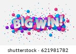 banner with paper white letters ... | Shutterstock .eps vector #621981782