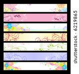 Floral website banners. 468x60 & 730x90 sizes / Floral collection - stock vector