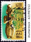 Small photo of CROATIA ZAGREB, 5 FEBRUARY 2017: a stamp printed in Egypt shows Statue of Akhenaten (Amenophis IV), Theben, circa 1985