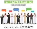 prayer time. different standing ...   Shutterstock .eps vector #621993476