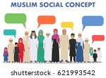 family and social concept.... | Shutterstock .eps vector #621993542