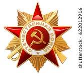 order of the patriotic war of... | Shutterstock .eps vector #622012916