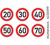 speed limitation road sign set. | Shutterstock .eps vector #6220399