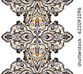 seamless abstract ornate pattern | Shutterstock . vector #622091096