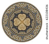 celtic shield  decorated with a ... | Shutterstock .eps vector #622108436