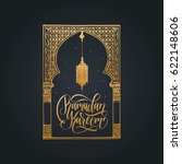 ramadan kareem greeting card... | Shutterstock .eps vector #622148606