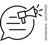 advert vector icon | Shutterstock .eps vector #622159625