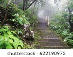 trail   route   steps to double ... | Shutterstock . vector #622190972