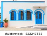 greek traditional white and... | Shutterstock . vector #622243586