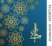 ramadan kareem arabic... | Shutterstock .eps vector #622287116