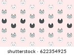 grey  white and brindle cats... | Shutterstock .eps vector #622354925