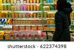eskisehir  turkey   march 15 ...   Shutterstock . vector #622374398