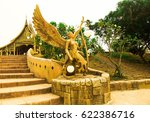 the statue | Shutterstock . vector #622386716