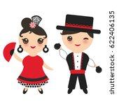 Spanish Flamenco Dancer. Kawai...