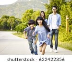 two asian children running in... | Shutterstock . vector #622422356