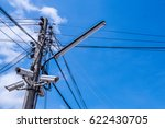 Electric Pole With Security...