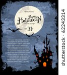 grungy halloween background... | Shutterstock .eps vector #62243314
