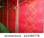 traditional tribal dress... | Shutterstock . vector #622480778