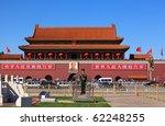 Beijing Oct 3  Tiananmen Gate...