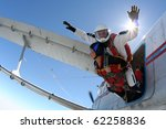 skydiving photo | Shutterstock . vector #62258836