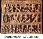 Example Of Indian Art Carvings...