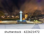 independence square in tallinn. ... | Shutterstock . vector #622621472
